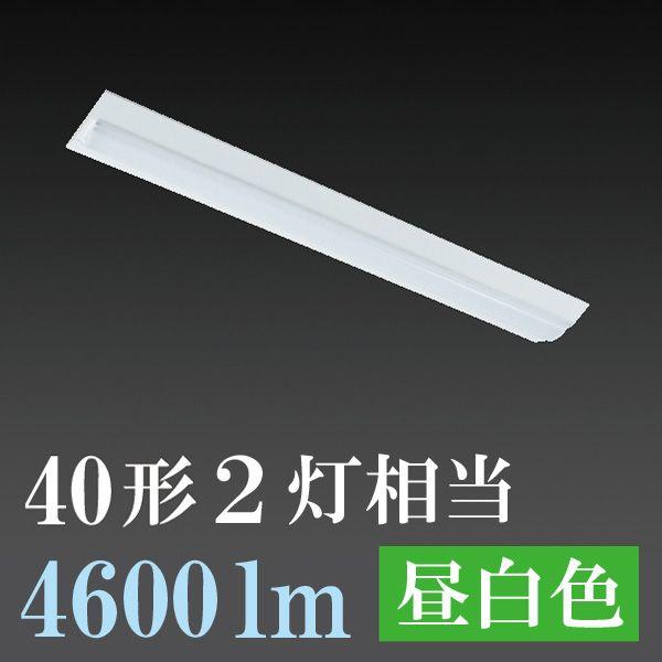 オーデリック V型 直管20W型1灯 XL251141S