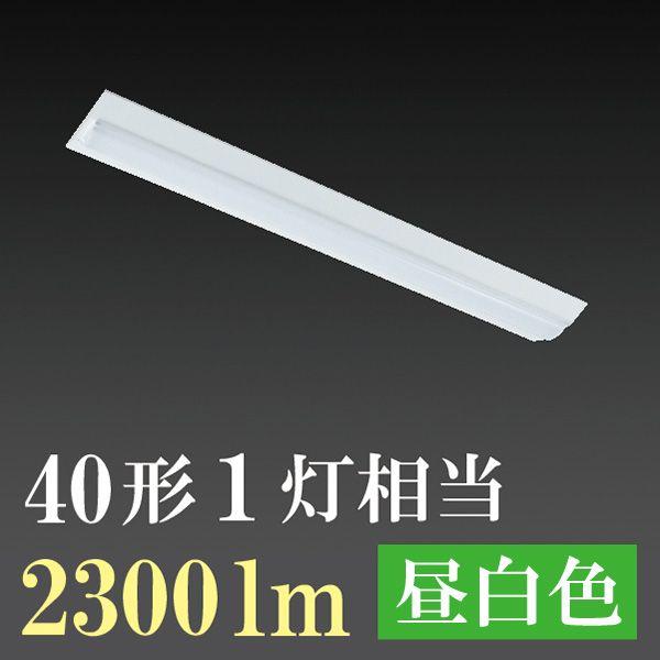 オーデリック V型 直管20W型2灯 XL251143S