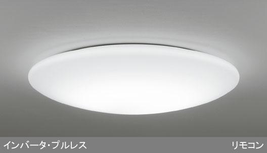 オーデリック  シーリングライト SH8065ESR