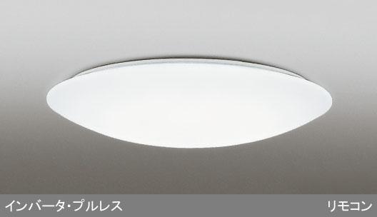 オーデリック  シーリングライト SH892ESR/8013ESRL