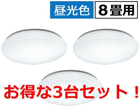 オーム電機 6畳用/昼光色 3台セット LE-Y30D8K-W