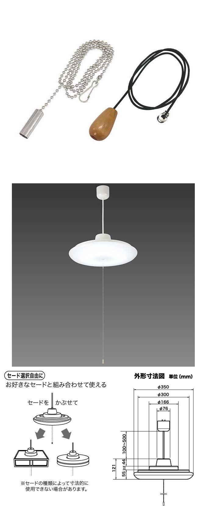 オーム電機 LEDペンダント光源ユニット(6畳用/昼光色) LT-Y40D6G-RP