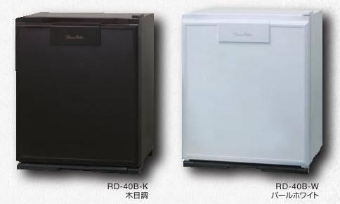 業務用 ペルチェ方式 「40リットル電子冷蔵庫」 RD-40B-