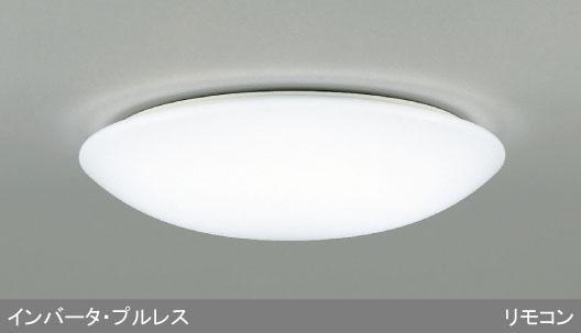 オーデリック  シーリングライト SH873ESR/8012ESRL