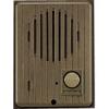 シャープ 電話機専用ドアホン