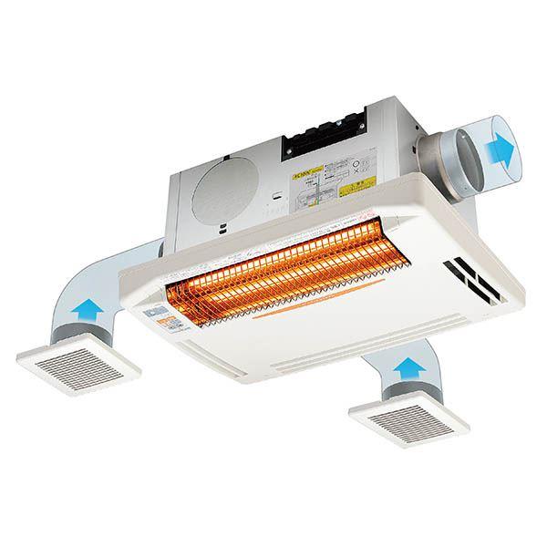 高須産業 【天井取付タイプ】浴室換気乾燥暖房機 換気扇内蔵タイプ(2〜3室換気) BF-563RGD