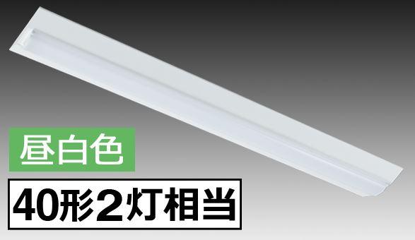 オーデリック LED一体型ベースライト XL251533S