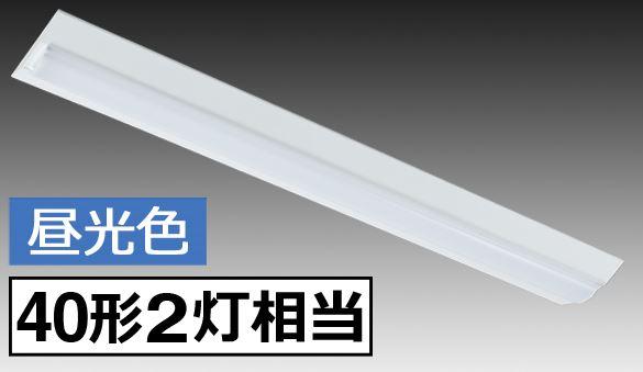 オーデリック LED一体型ベースライト XL251538S