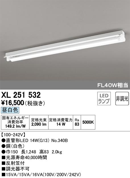 コイズミ LED防雨型ウォールライト AU39699L AU39700L
