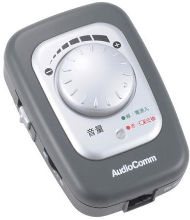 電話受話音量コントローラー ASU-1740K