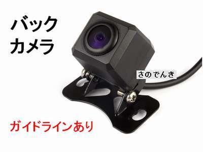 小型広角バックカメラ カラーCMD/鏡像/ガイドライン有/黒