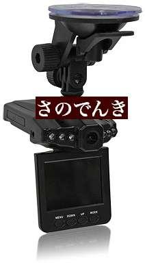 2.5インチモニター付きHD車載カメラ