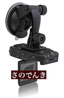2画面モニター&前後レンズ付き120度広角暗視撮影車載