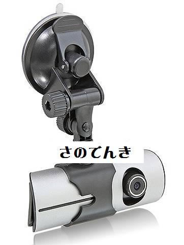 GPS・Gセンサー対応Wレンズ車載カメラ
