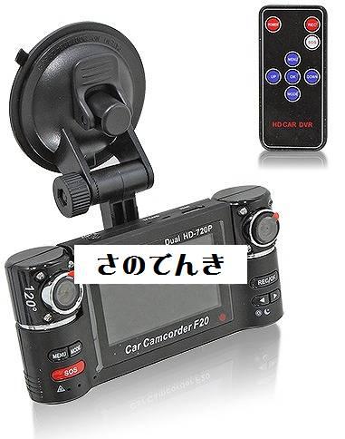 WレンズHDMI対応ドライブレコーダー