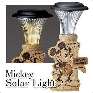 ソーラーライト(ミッキー)小 SD-2131-500