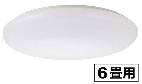オーデリック LEDシーリングライト 段調光タイプ OX9692LDRS