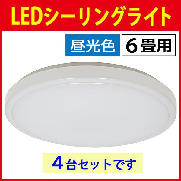 超簡単取付!オーム電機 LE-Y24D6K-W1 昼光色 4台セット