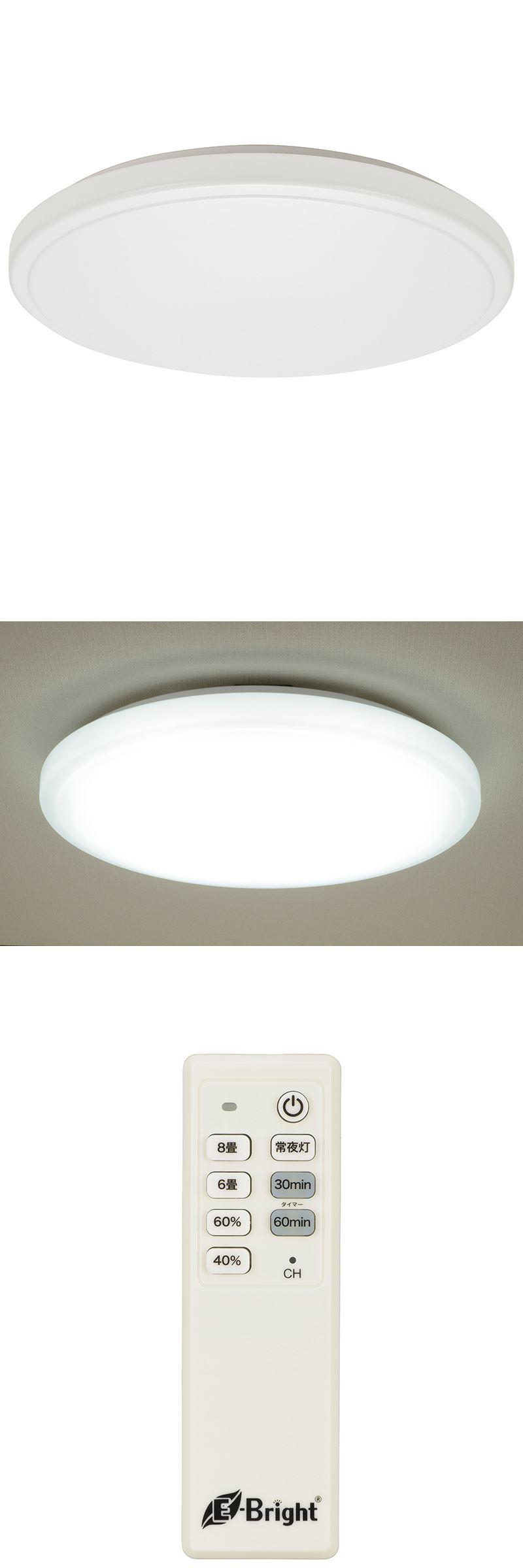 オーム電機 LEDシーリングライト(8畳用/35W/昼光色) 3台セット LE-Y35D8K-W1