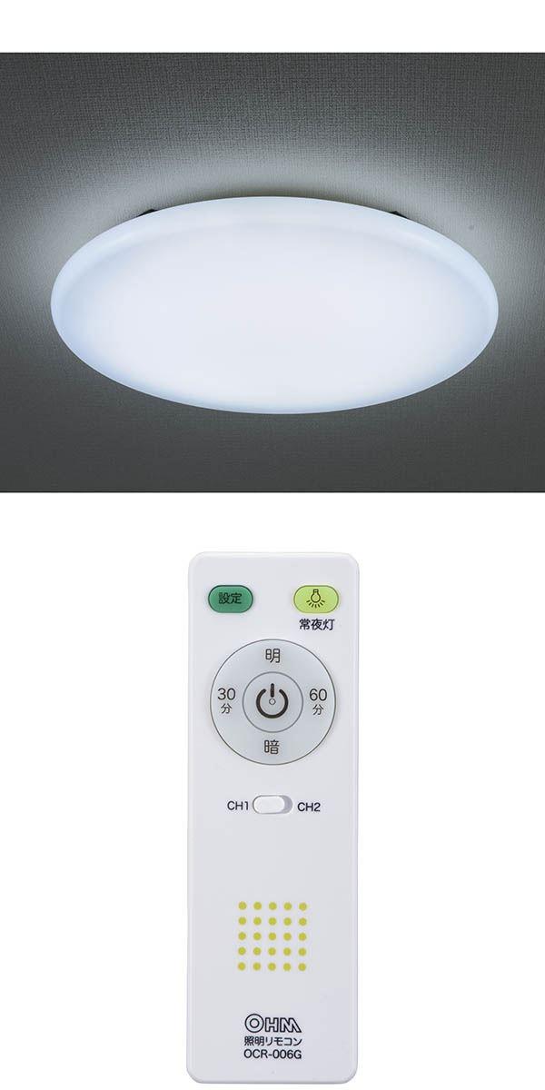 オーム電機 LEDミドルサイズシーリングライト(45cm/8畳用/昼光色)4台セット LE-Y37D8G-W3