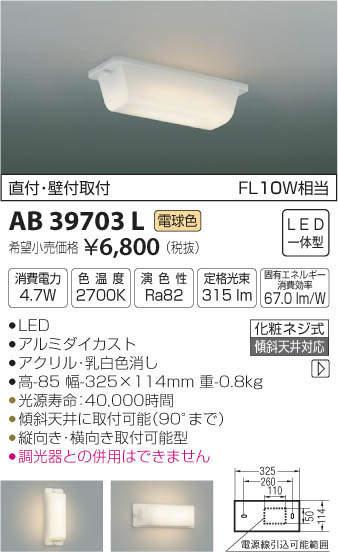 オーデリック 小型LEDシーリングライト 非調光