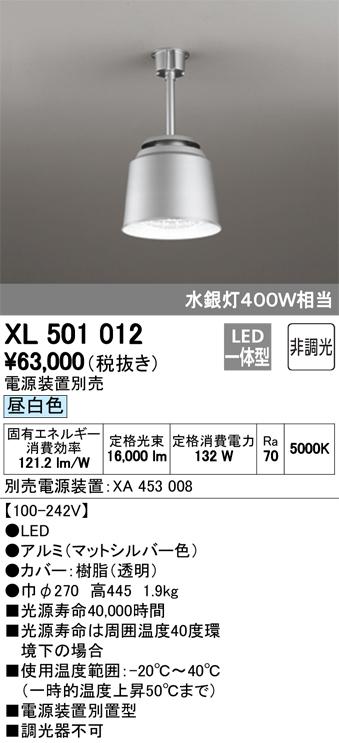 OHM 【廊下・階段用】LEDシーリングライト ミニ EC