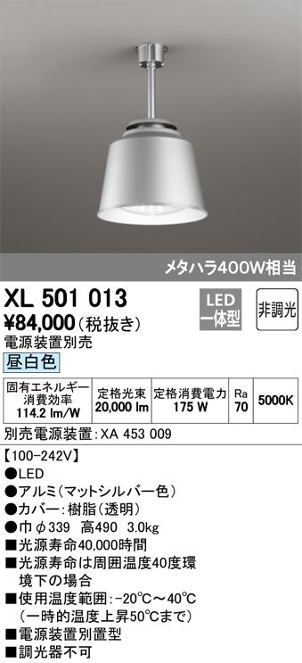 OHM 【廊下・階段用】LEDシーリングライト ミニ DX