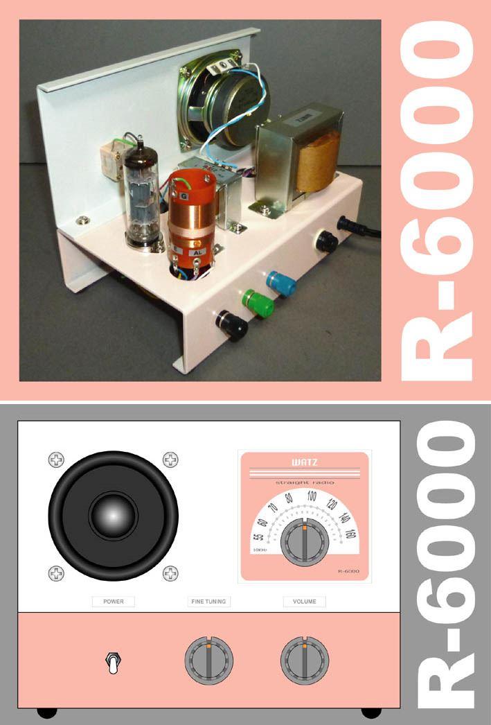 WATZ 【真空管ラジオ入門】再生式ラジオ組立キット[R-6000]