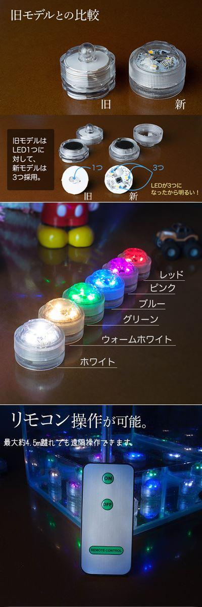 Candle キャンドル リモートコントローラー ロウソク ライトキャンドル 3個セット