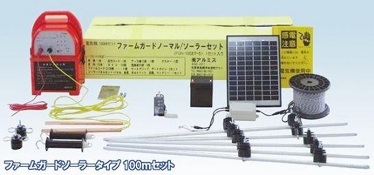 ファームガードソーラータイプ100mセット 作業工具