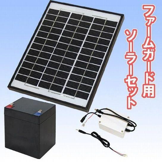 ファームガード用ソーラーセット 作業工具