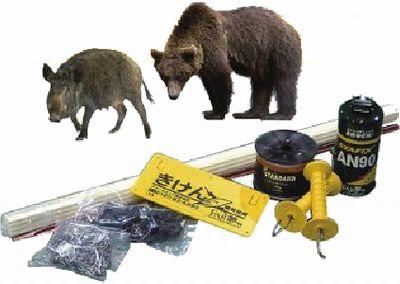 電気柵 猪熊セット