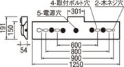 オーデリック 非常灯Hf32W×2灯相当 XR506002P4BS