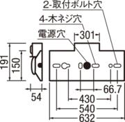 オーデリック 非常灯Hf16W×2灯相当 XR506001P4BS