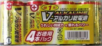 アルカリ乾電池 Vシリーズ 単1形4本パック×5