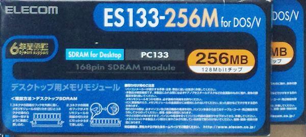 在庫品 メモリ256MB
