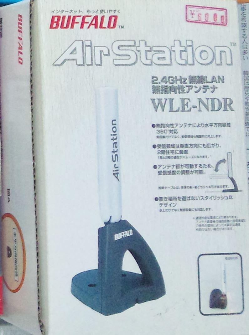 新品在庫品 無線アンテナ AirStation WLE-NDR