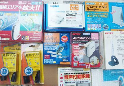在庫品 SD-OL48〜SD-OL63まで まとめて全15点以上 超特価