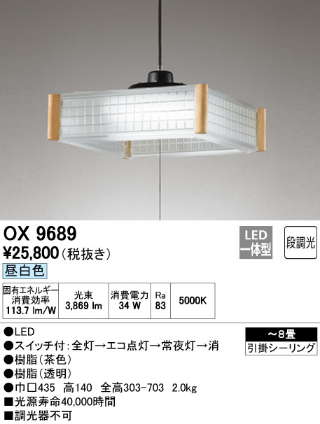 OHM LED和風ペンダントライト 6畳用 LT-W40D6G