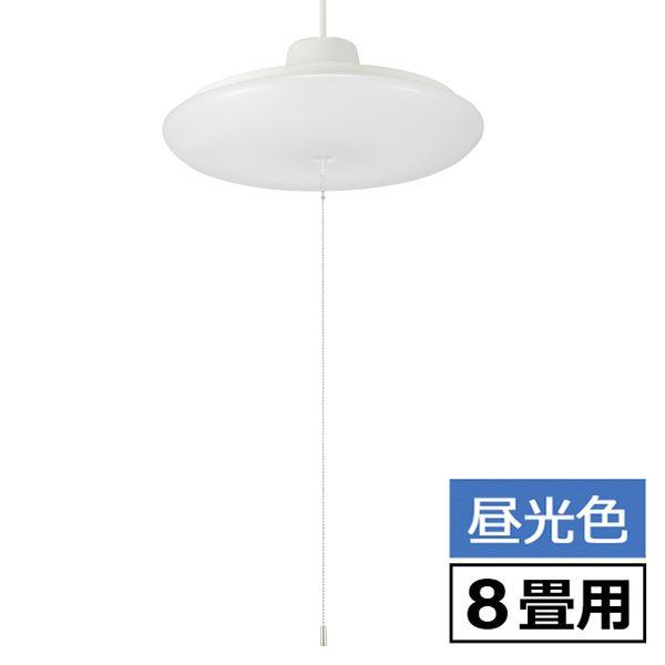オーム電機 LEDペンダント光源ユニット(8畳用/昼光色) LT-Y40D6G-RP